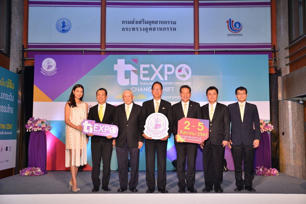 The Ministry of Industry held 'Thailand Industry Expo 2018' To boost SMEs' capacity to future industry