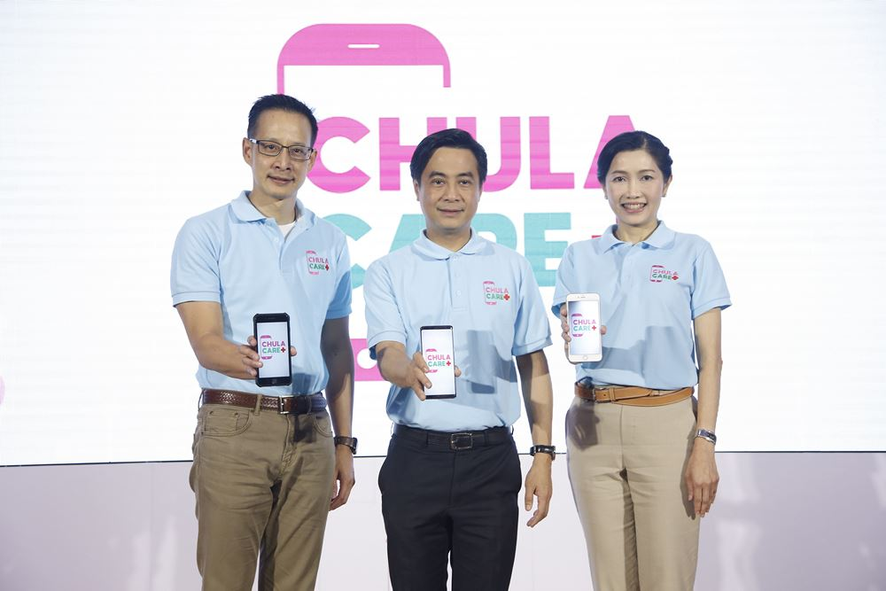 King Chulalongkorn Memorial Hospital, Kasikorn Bank, and Muang Thai Life Assurance Develop CHULA CARE, Regional Medical Technological Excellence Center